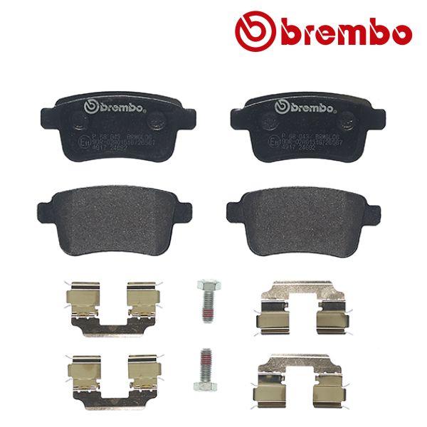 Remblokkenset achterzijde Brembo premium RENAULT KANGOO / GRAND KANGOO 1.5 dCi 105