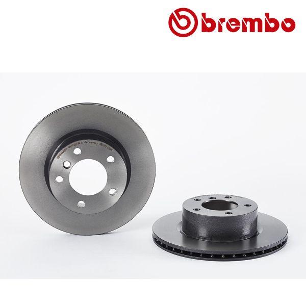 Remschijven voorzijde Brembo premium BMW 3 (E90) 318 i