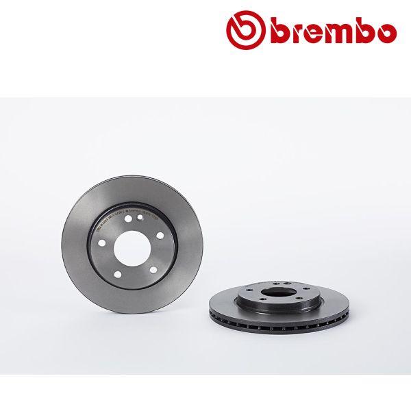 Remschijven voorzijde Brembo premium MERCEDES-BENZ A-KLASSE (W168) A 160