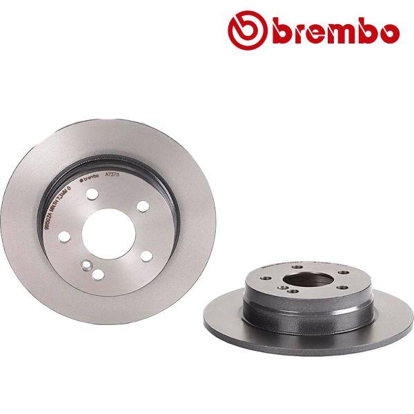 Remschijven achterzijde Brembo premium MERCEDES-BENZ C-KLASSE (W204) C 180 Kompressor