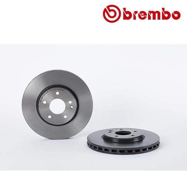 Remschijven voorzijde Brembo premium MERCEDES-BENZ SLK (R171) 280