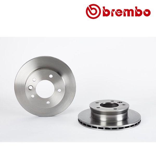 Remschijven voorzijde Brembo premium MERCEDES-BENZ SPRINTER 3-t Bestelwagen (903) 314 4x4