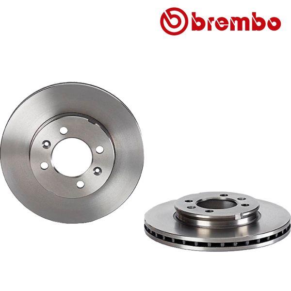 Remschijven voorzijde Brembo premium MG MONTEGO 2.0 Turbo