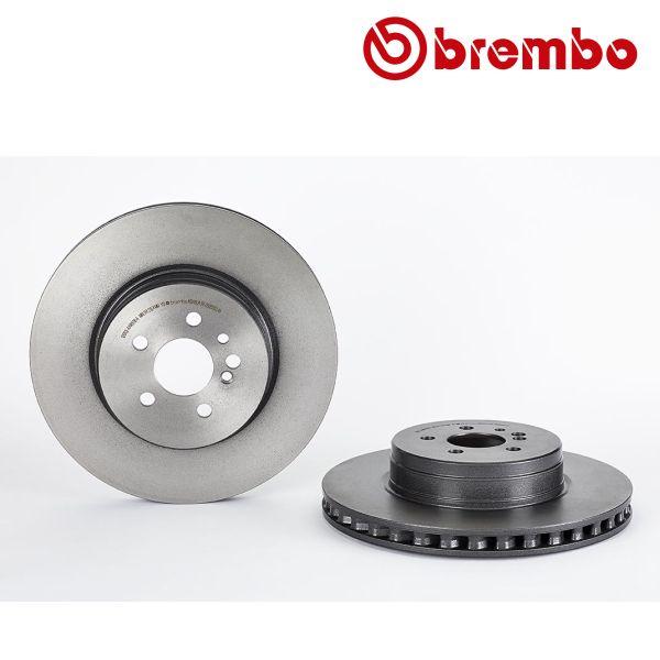 Remschijven voorzijde Brembo premium MINI MINI Cabriolet Cooper