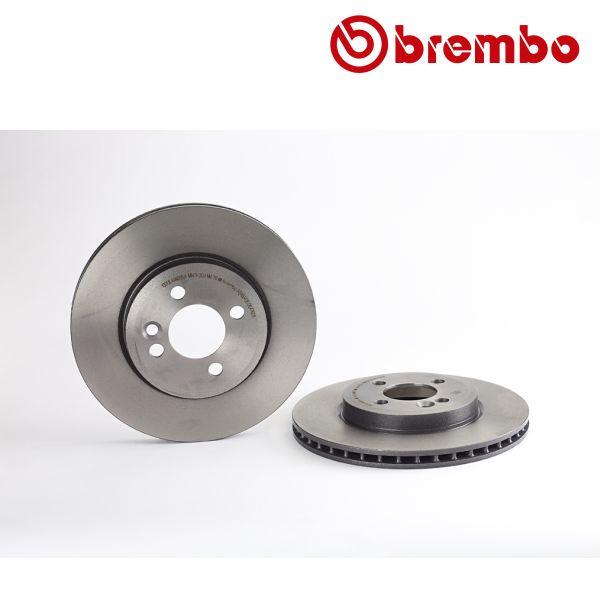Remschijven voorzijde Brembo premium MINI MINI Coupé Cooper SD