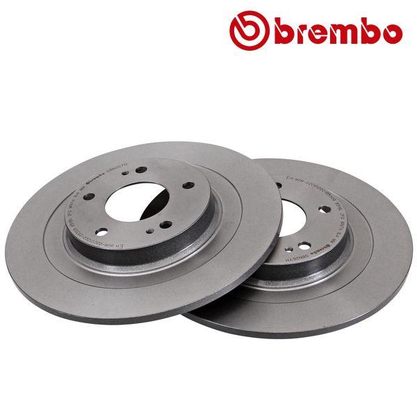 Remschijven achterzijde Brembo premium MITSUBISHI ASX 1.8 DI-D