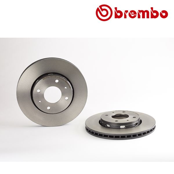 Remschijven voorzijde Brembo premium MITSUBISHI CARISMA 1.9 DI-D