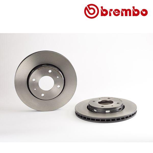 Remschijven voorzijde Brembo premium MITSUBISHI CARISMA Sedan 1.9 DI-D