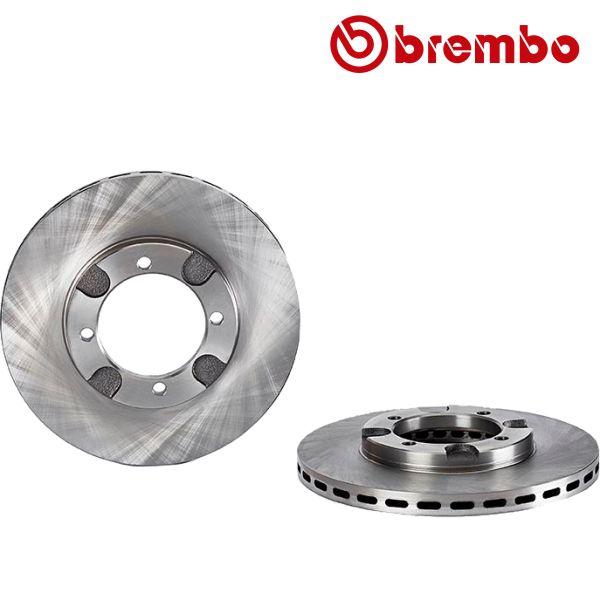 Remschijven voorzijde Brembo premium MITSUBISHI COLT II 1.8 GL Diesel