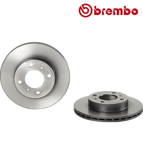 Remschijven voorzijde Brembo premium MITSUBISHI COLT V 1300