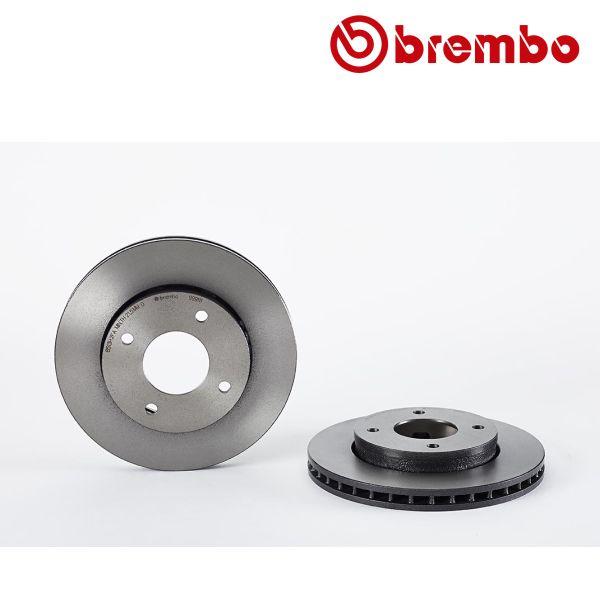 Remschijven voorzijde Brembo premium MITSUBISHI COLT VI 1.1 LPG