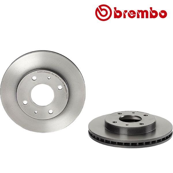 Remschijven voorzijde Brembo premium MITSUBISHI GALANT V Sedan 1.8
