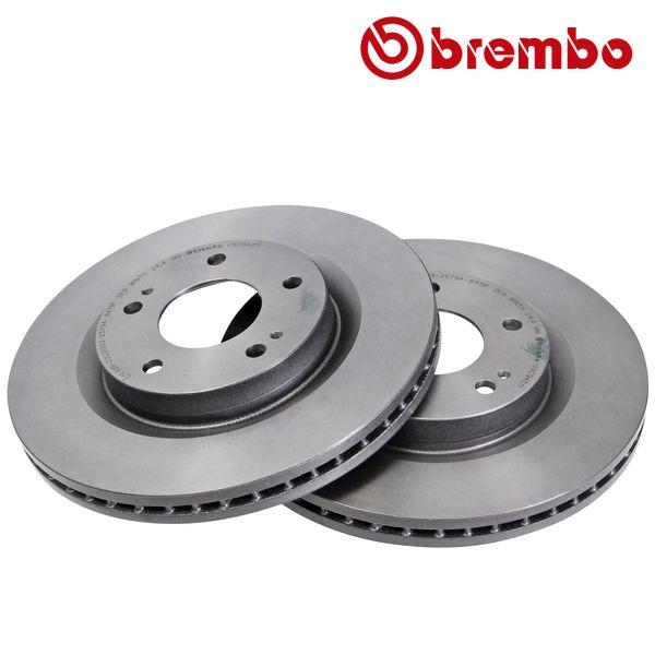 Remschijven voorzijde Brembo premium MITSUBISHI GRANDIS 2.4 MIVEC