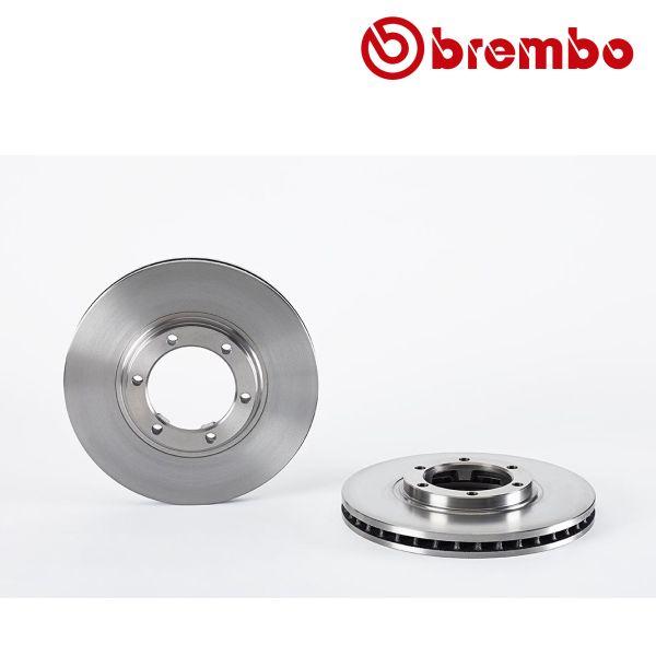 Remschijven voorzijde Brembo premium MITSUBISHI L200 2.5 D