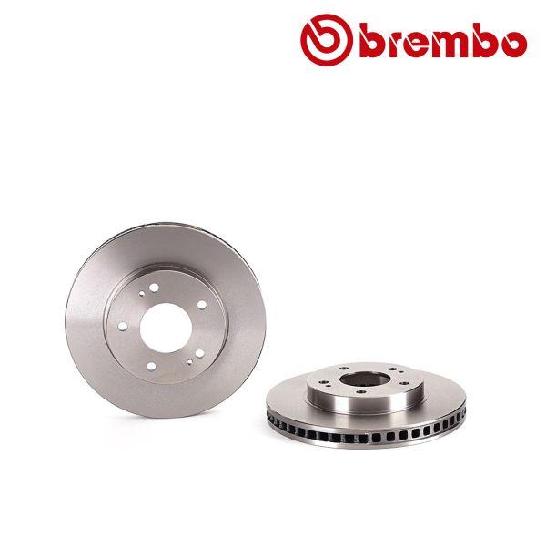Remschijven voorzijde Brembo premium MITSUBISHI L200 / TRITON 2.5 DI-D