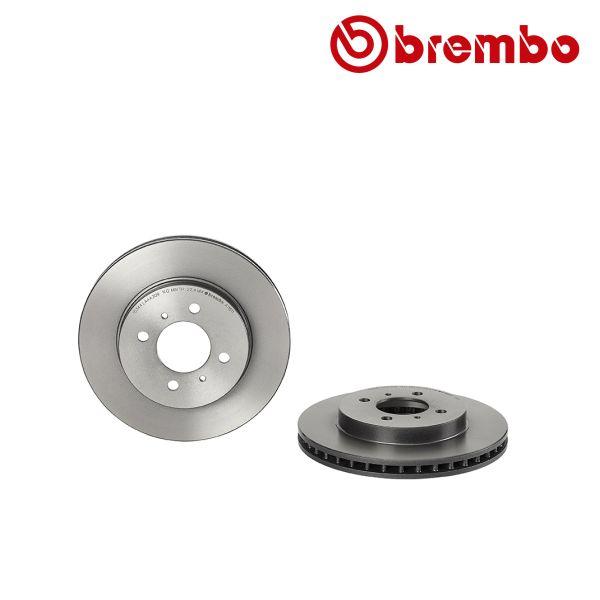 Remschijven voorzijde Brembo premium MITSUBISHI LANCER V 1.8 16V