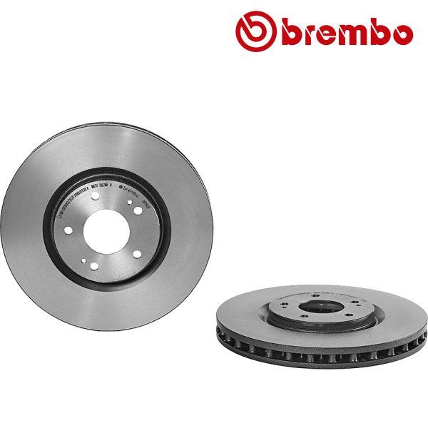 Remschijven voorzijde Brembo premium MITSUBISHI LANCER VI EVO V