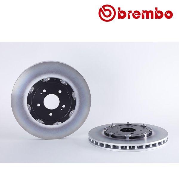 Remschijven voorzijde Brembo premium MITSUBISHI LANCER VIII EVO X