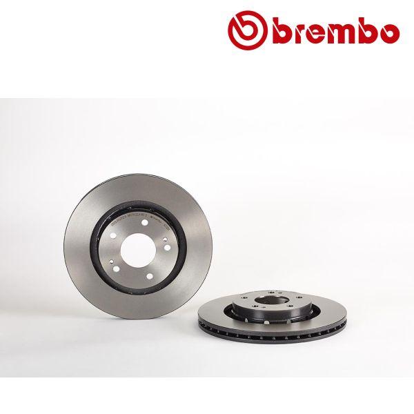 Remschijven voorzijde Brembo premium MITSUBISHI LANCER VIII Sportback 2.0 Ralliart 4WD