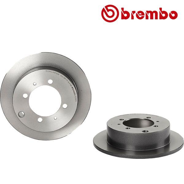 Remschijven achterzijde Brembo premium MITSUBISHI SANTAMO 2.0 16V