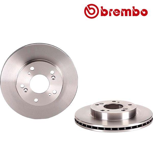 Remschijven voorzijde Brembo premium MITSUBISHI SAPPORO III 2.4