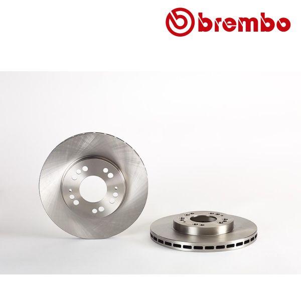 Remschijven voorzijde Brembo premium MITSUBISHI SIGMA 3.0 V6
