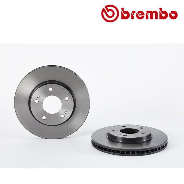 Remschijven voorzijde Brembo premium MITSUBISHI SPACE RUNNER 2.4 GDI