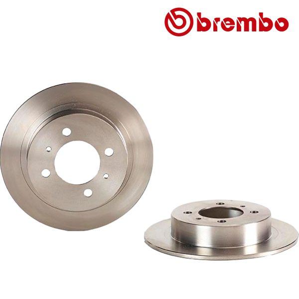 Remschijven achterzijde Brembo premium NISSAN 100NX 1.6