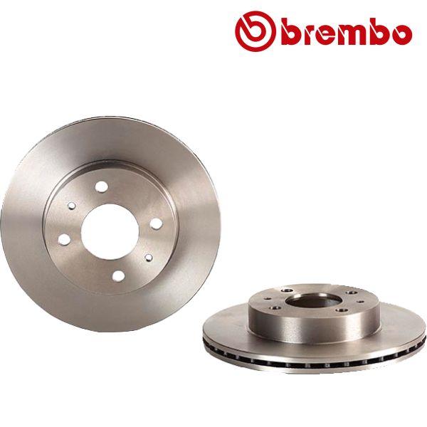 Remschijven voorzijde Brembo premium NISSAN 100NX 1.6 SR