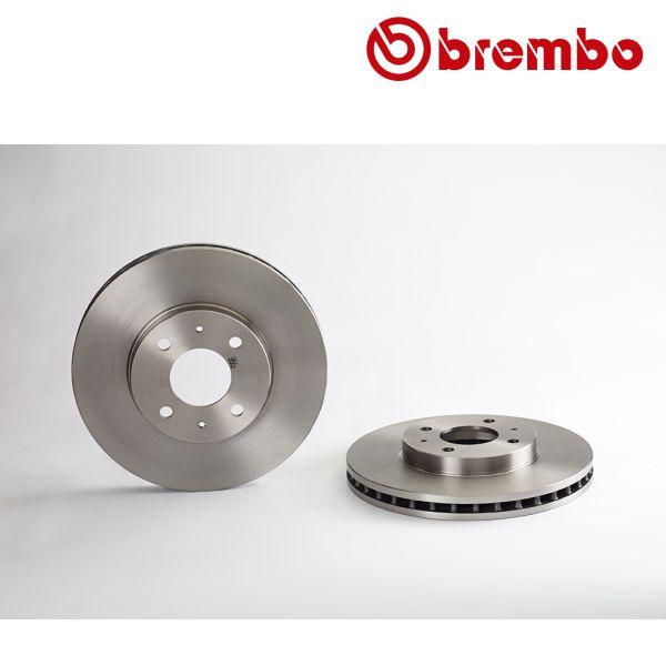 Remschijven voorzijde Brembo premium NISSAN 100NX 2.0 GTI
