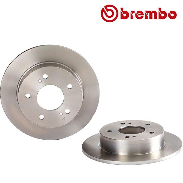 Remschijven achterzijde Brembo premium NISSAN 200SX 2.0 i 16V