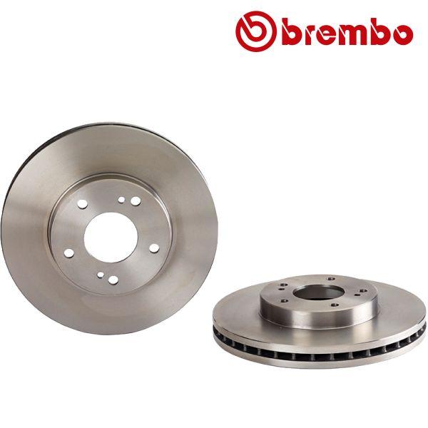 Remschijven voorzijde Brembo premium NISSAN 200SX 2.0 i 16V Turbo