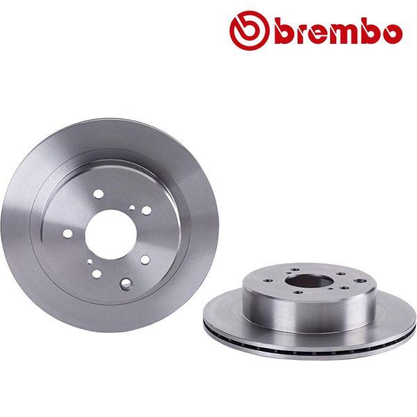 Remschijven achterzijde Brembo premium NISSAN 300ZX 3.0 Twin Turbo