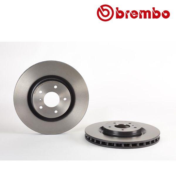Remschijven voorzijde Brembo premium NISSAN 350Z Roadster 3.5