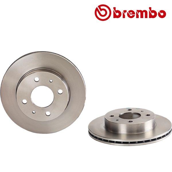 Remschijven voorzijde Brembo premium NISSAN ALMERA I Hatchback 1.4 S,GX,LX