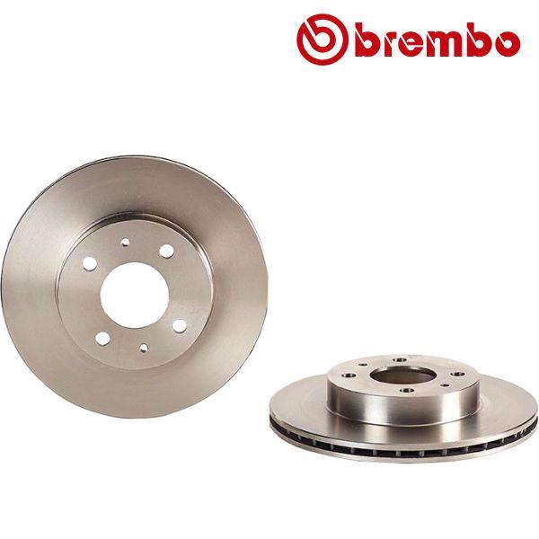 Remschijven voorzijde Brembo premium NISSAN ALMERA I Hatchback 1.6