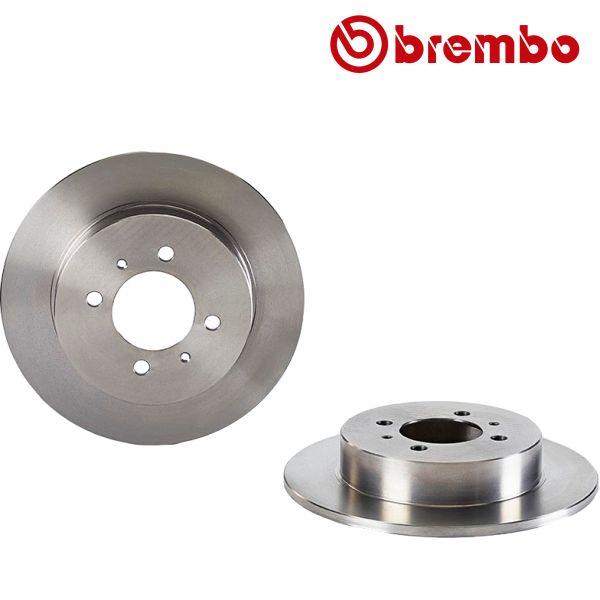 Remschijven achterzijde Brembo premium NISSAN ALMERA I 2.0 D