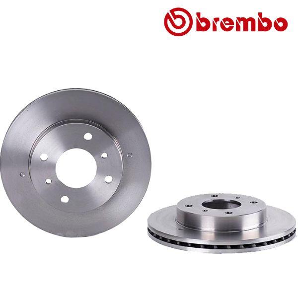 Remschijven voorzijde Brembo premium NISSAN ALMERA II Hatchback 1.5
