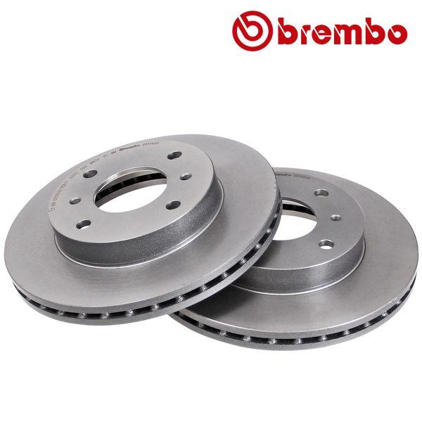 Remschijven voorzijde Brembo premium NISSAN ALMERA II 1.5