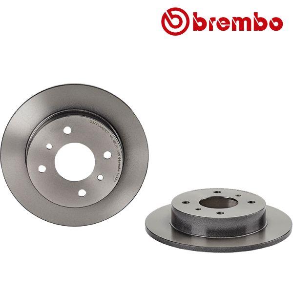 Remschijven achterzijde Brembo premium NISSAN ALMERA II 2.2 Di
