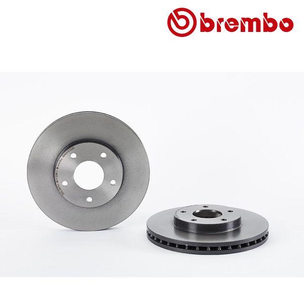 Remschijven voorzijde Brembo premium NISSAN ALMERA TINO 2.0