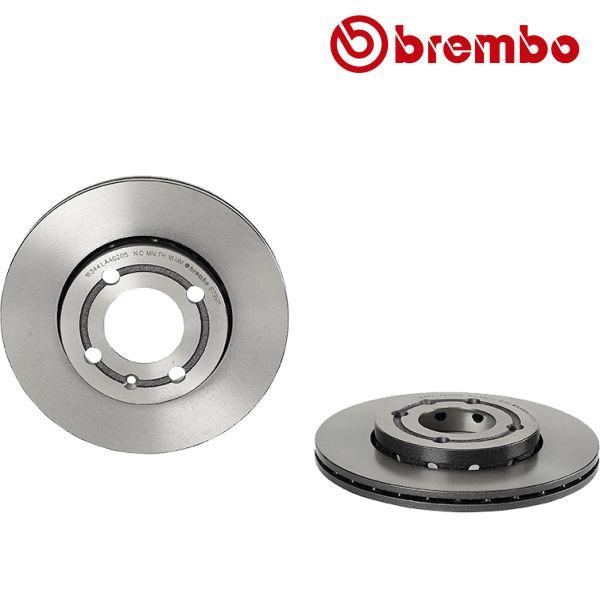 Remschijven voorzijde Brembo premium VW VOLKSWAGEN POLO (6N2) 1.4